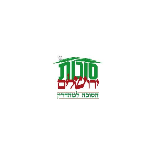 סוכות ירושלים
