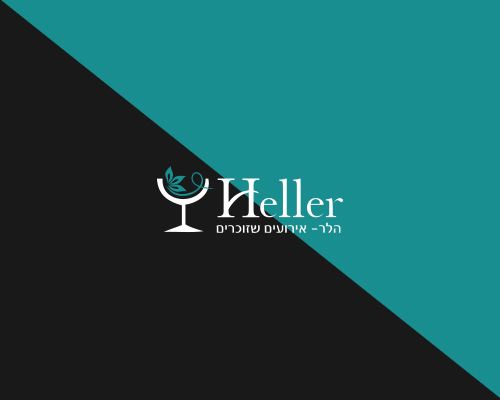 הלר הפקות אירועים