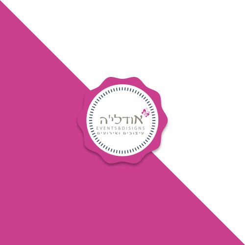 אודליה – עיצוב אירועים