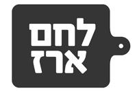 erez-logo