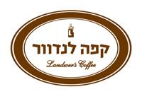 landver-logo