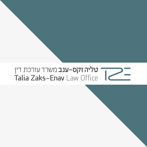 טליה זקס ענב – משרד עורכת דין