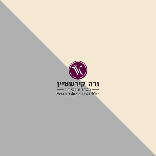 משרד עורכי דין – ורה קירשטיין