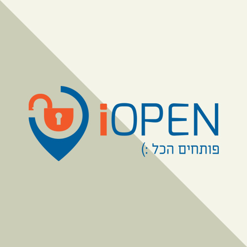 iopen – פורץ רכבים