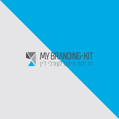 mybranding-kit