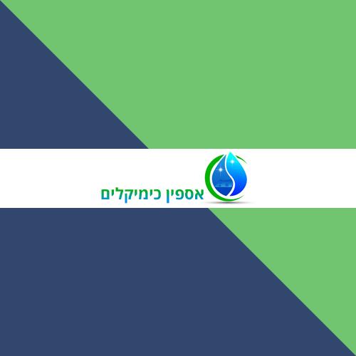 אספין כימיקלים – חומרי ניקוי תעשייתיים
