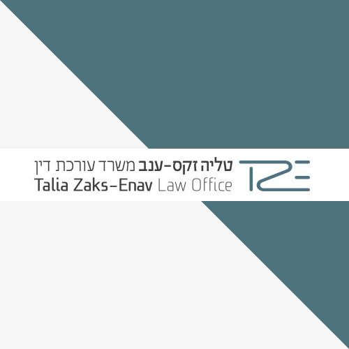 טליה זקס ענב – משרד עורכי דין