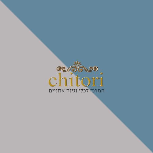 צ'יטורי – כלי נגינה אתניים