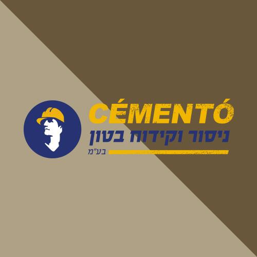 סמנטו- חברה לניסור וקידוח בטון