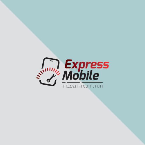 אקספרס מוביל – חנות ומעבדת תיקונים